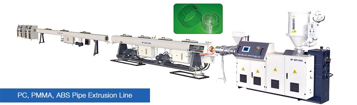 PC, PMMA, ABS 管材挤出生产线